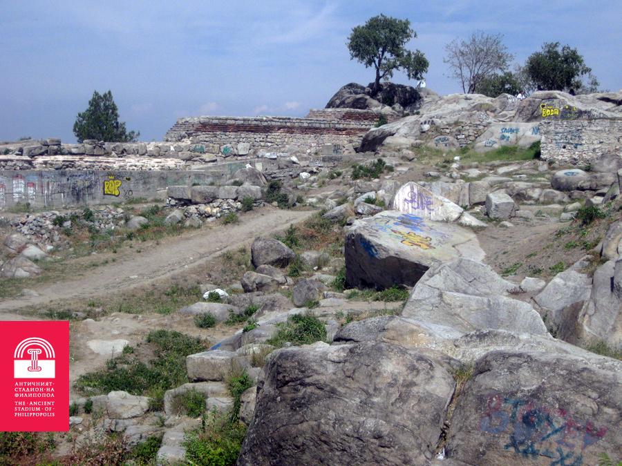 The Ancient Stadium Of Philippopolis Ancient Philippopolis