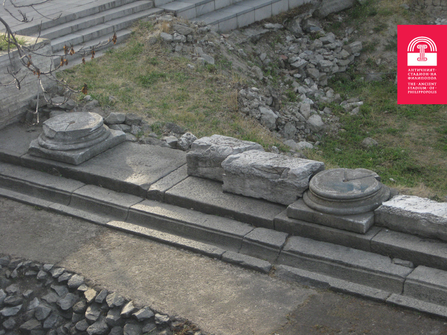 The Ancient Stadium of Philippopolis - Ancient Philippopolis